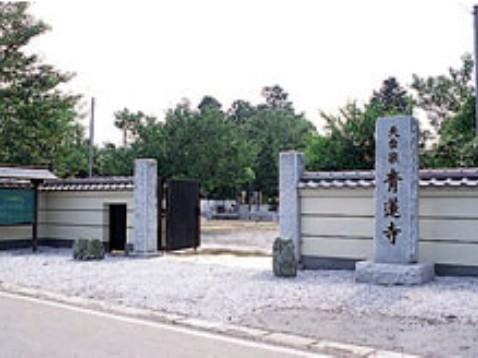 青蓮寺墓苑