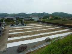 永隣寺墓苑
