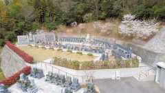 名方池ロイヤルパーク
