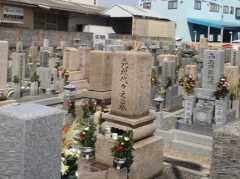 長田西墓地