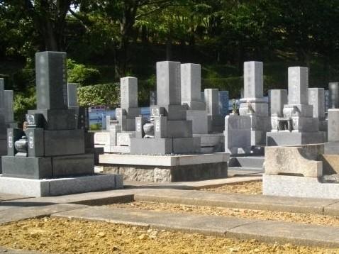 平和公園 大法寺墓地
