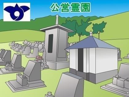 QRコード 携帯・スマホ用 QRコード  「神栖市」の公営霊園|茨城県神栖市|いいお墓