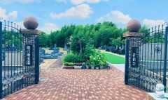 桃の郷霊園