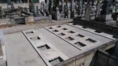 今泉町自由墓地