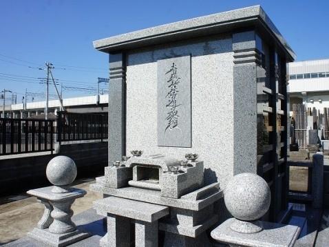 傳法寺墓苑