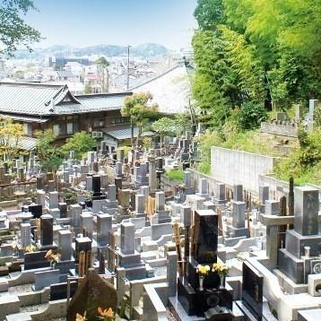 多聞院墓苑