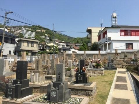 東墓地 岡本光明寺
