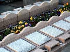 花壇墓 セムガーデン