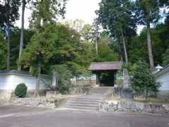 雲興寺 永代供養墓