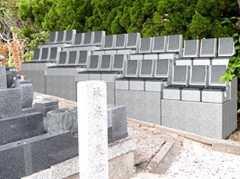 八事林泉寺墓地 永代供養墓