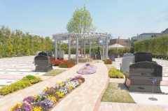世田谷やすらぎ墓苑