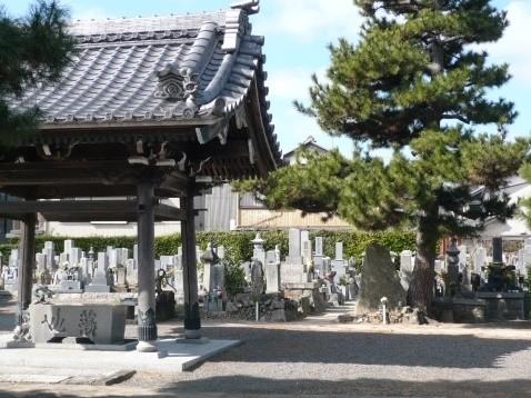 真如寺墓苑