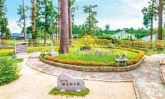 高倉観音・高蔵寺 永代供養墓・樹木葬