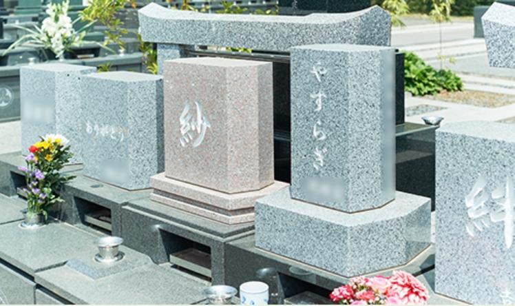 川口草加霊園 はじまりの杜