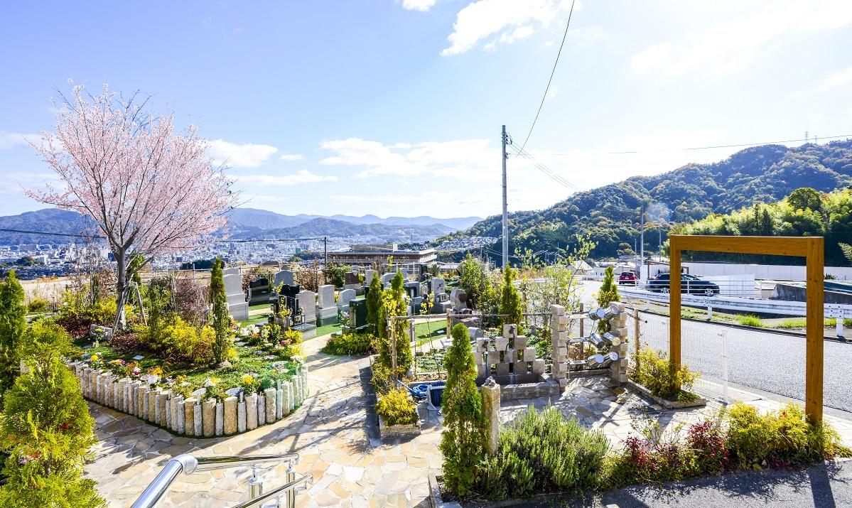 メモリアルパーク With 春日野の画像1