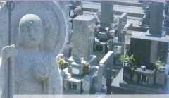小松寺霊苑