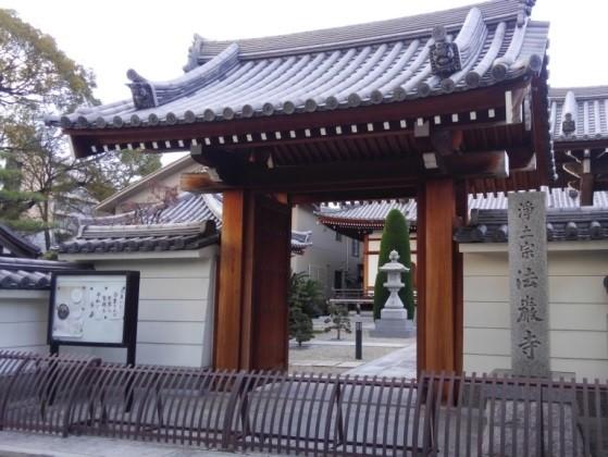 法巖寺境内墓地
