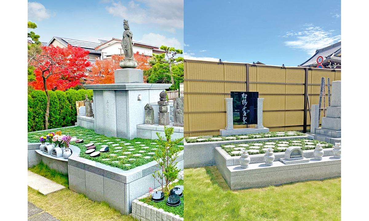 妙典樹木葬墓地 松籟苑