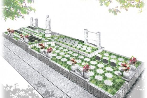 北鎌倉十王堂樹木葬墓地