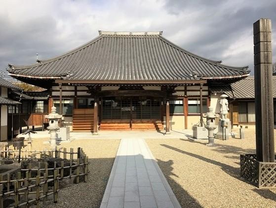 瑞雲寺霊苑