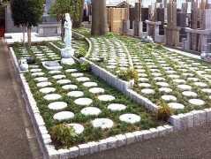 越谷樹木葬墓地