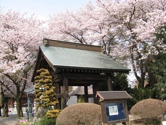 下野大師華蔵寺