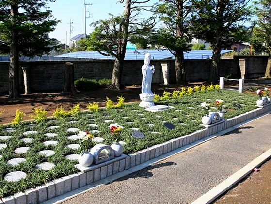 古河樹木葬墓地|古河樹木葬墓地