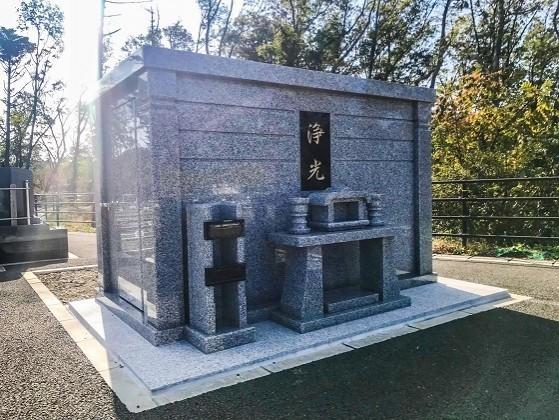 供養塔 共有墓【浄光】の画像