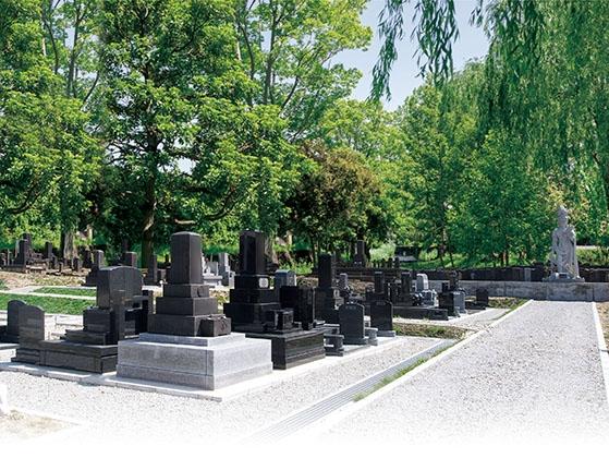 金照寺メモリアル霊園 ひだまりの郷