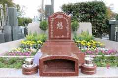 所沢狭山ヶ丘霊園 樹木葬墓地