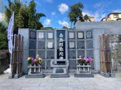信法寺 のうこつぼ