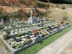 知多古見樹木葬墓地