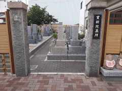 寳樹院墓所