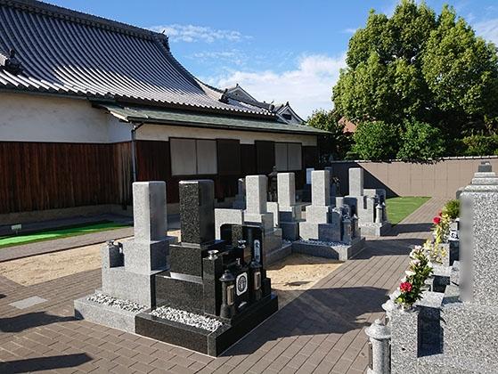 月蔵寺日月園2