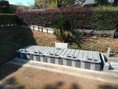 滑川樹木葬