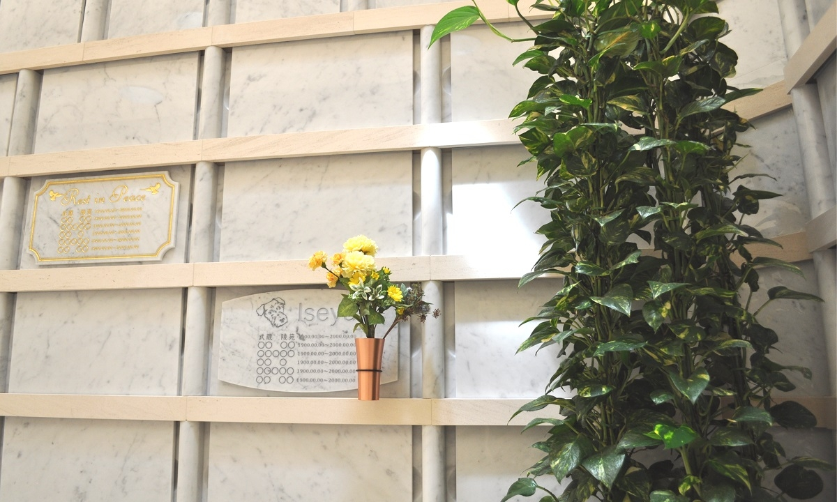 武蔵陵苑の写真