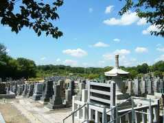 廣徳寺霊園