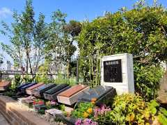 島津山庭苑