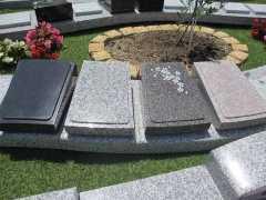 南山やすらぎ霊園 樹木葬・永代管理墓オリーブ