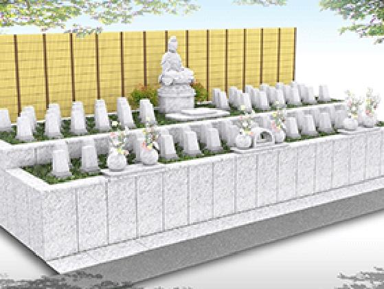 堺九間町樹木葬墓地