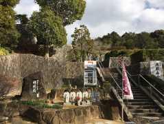 満願寺霊園 大霊園