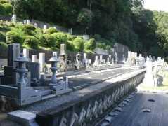 八葉寺墓地