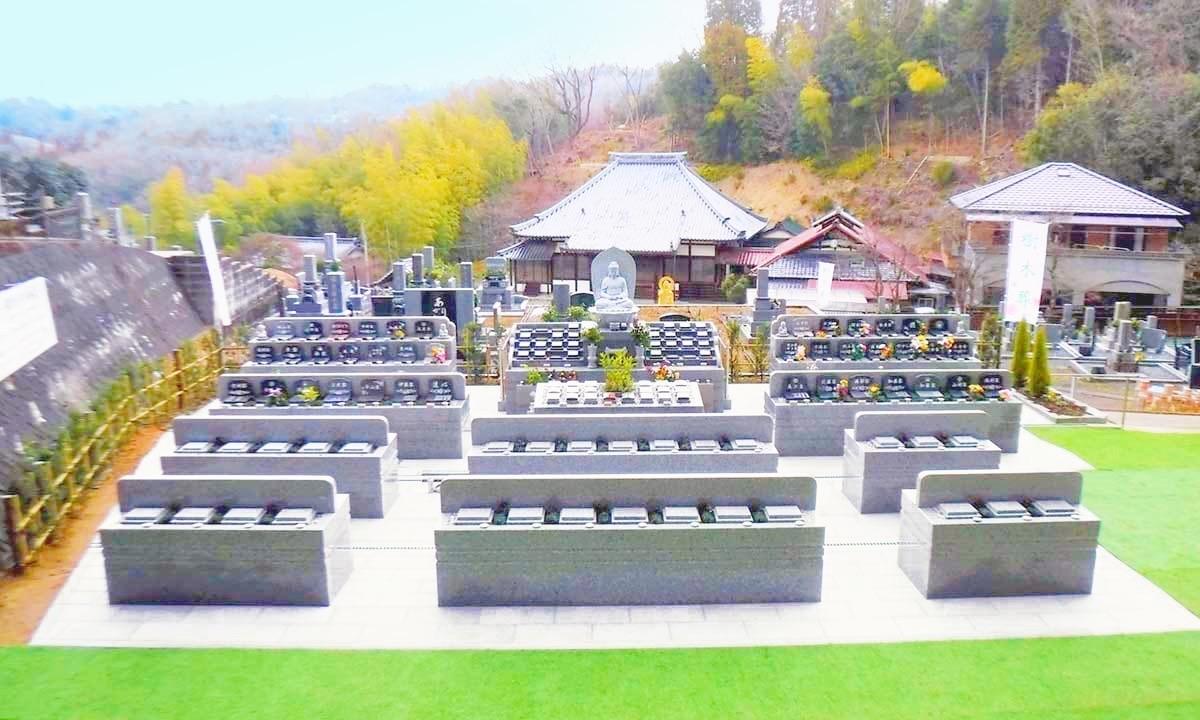 祥雲寺個別永代樹木葬1