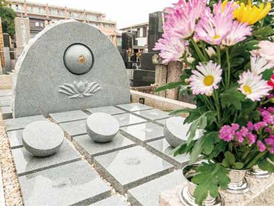 正圓寺 永代供養墓