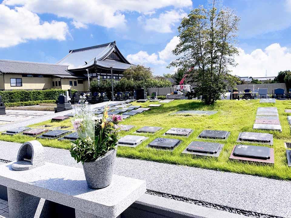 花園やすらぎ霊園 浜松浜北1