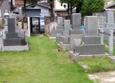 光明院墓苑