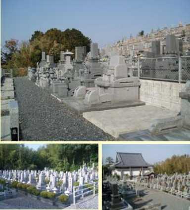 光明寺霊苑