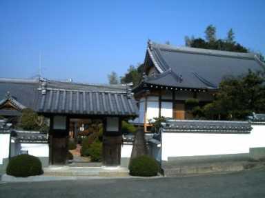 地蔵院霊園