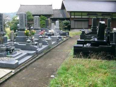 下田延命寺霊園