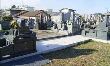 円寿寺墓地